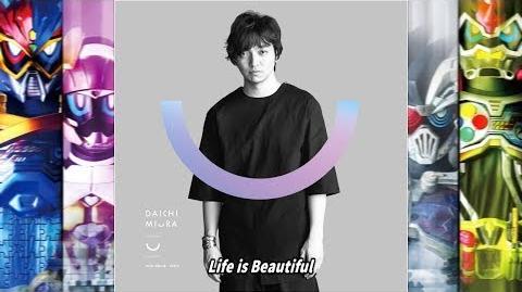 【仮面ライダーエグゼイド】Life is Beautiful/三浦大知【トゥルー・エンディング】