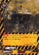 BT01-0067
