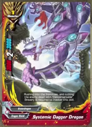 Systemic Dagger Dragon (Anime)