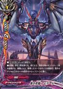 Black Death Dragon, Abygale (Anime)