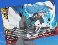 Gargantua Punisher (Anime3)