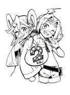 Tamura Kuguri&Paruko01