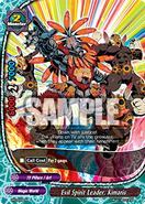 PR-0009EN (Sample)