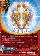 D-EB03-0018 (Sample)