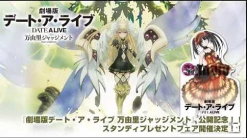 DATE A LIVE Character song GO☆サマーガール