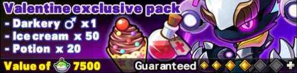 Valentine's Pack (Male)