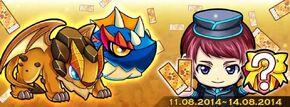 Special Reward - Ardio & Sharky