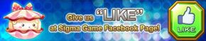 Facebook Like banner