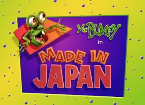 File:Made in japan.JPG