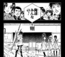 Chapter 39