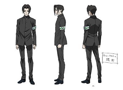 File:Koushaku chouno.jpg