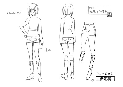 File:C-tokiko06.jpg