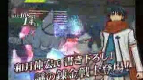 Busou Renkin trailer - Sony PlayStation 2