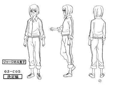 File:C-tokiko05.jpg