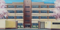 Ginsei Private Academy