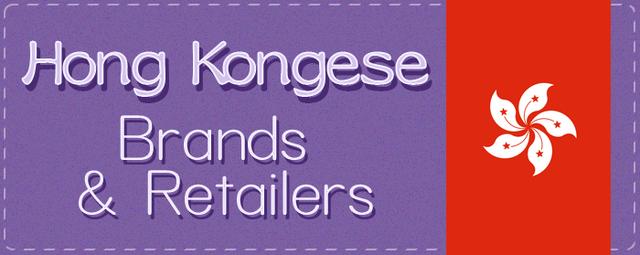 File:Hong-Kongese-category.png