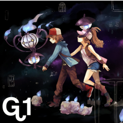 File:G1ad.png