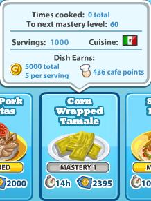 Cornwrappedtamale