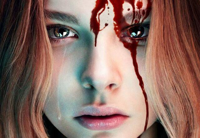 File:Carrie!.jpg
