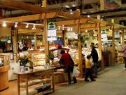 Calgary Farmers' Market Inside