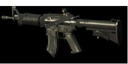 File:Commando menu icon BO.png