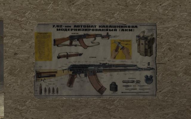 File:AKM poster Killhouse COD4.png