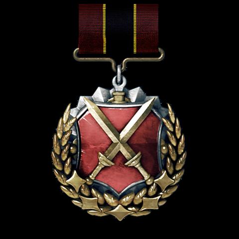 File:Medal7.png