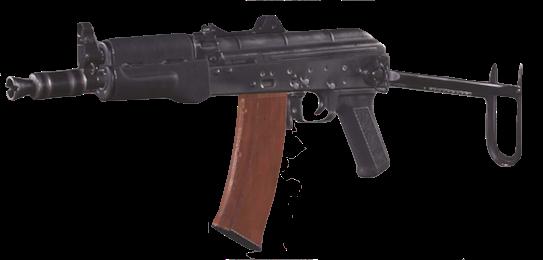 File:AK-74u menu icon MWR.png