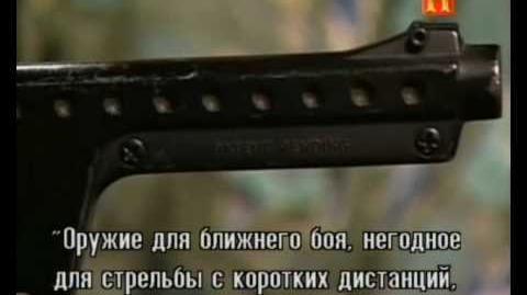 Gyro Rocket Pistol