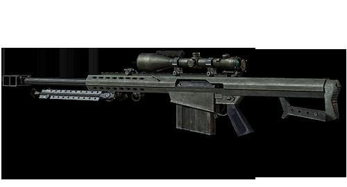 File:Barrett .50cal Create-a-Class MW3.png