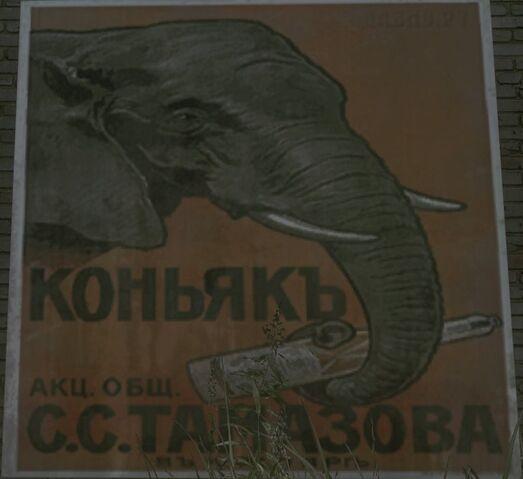 File:Poster 1 Zoo BO.jpg