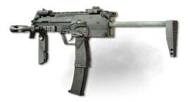 MP7 menu icon MW3.png
