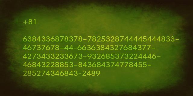 File:Cipher1 ZetsubouNoShima BO3.png