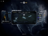 COD AW (app) My Bank - Full View