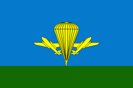 Flag of the Russian Airborne Troops
