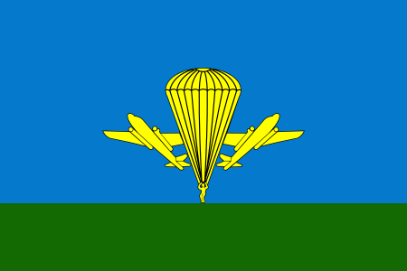 File:Flag of the Russian Airborne Troops.png