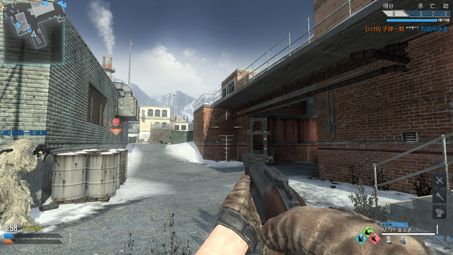 File:M79Thumper FirstPerson CoDO.png