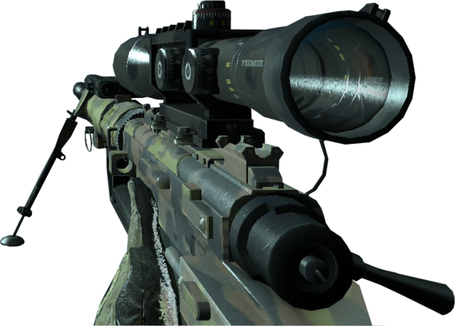File:Intervention Fall MW2.png