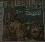 Poster 2 Zoo BO