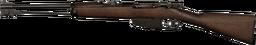 Carcano M38 BRO