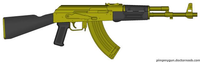 File:PMG-Gold AK.jpg