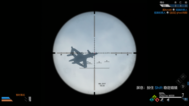 File:UAV CoDO.png
