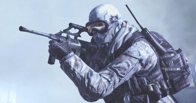 File:AUG HBAR Ultranationalist Modern Warfare 2.jpg