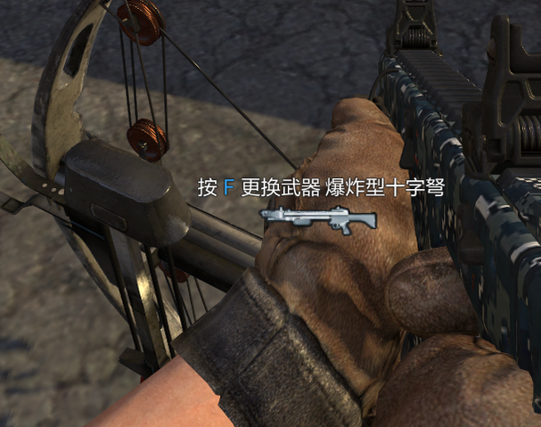 File:Crossbow HUD icon CoDO.png
