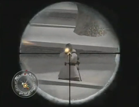 File:Iced Sniper Scope.png