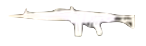 File:Ameli HUD Icon AW.png