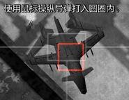 UAV from above CoDO
