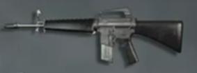 File:M16 pre-release BO.png
