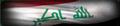 Iraq Background BO.png