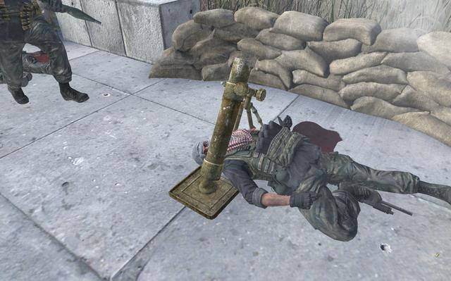 File:Mortar Team Player MW2.png
